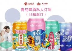 西安会议--啤酒、矿泉水定制,定制 (2)